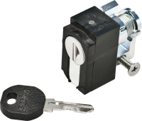 Lock cylinder for cabinets BKT 4DC with key 1333 (1 pc)