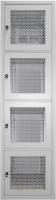 """Szafa kolokacyjna 19"""" 4x11U 44U 600/1000/2100, szer./gł./wys. mm. drzwi przednie i tylnie perforowane czteroczęściowe RAL7035"""